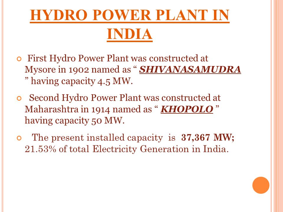 HYDRO POWER PLANT IN INDIA
