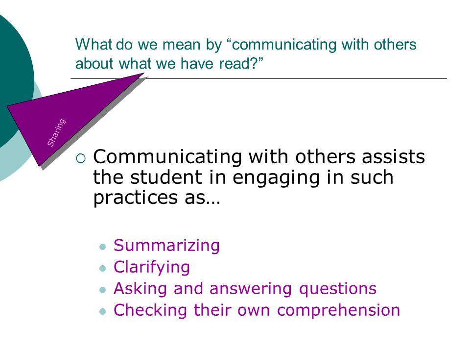 What do we mean by communicating with others about what we have read