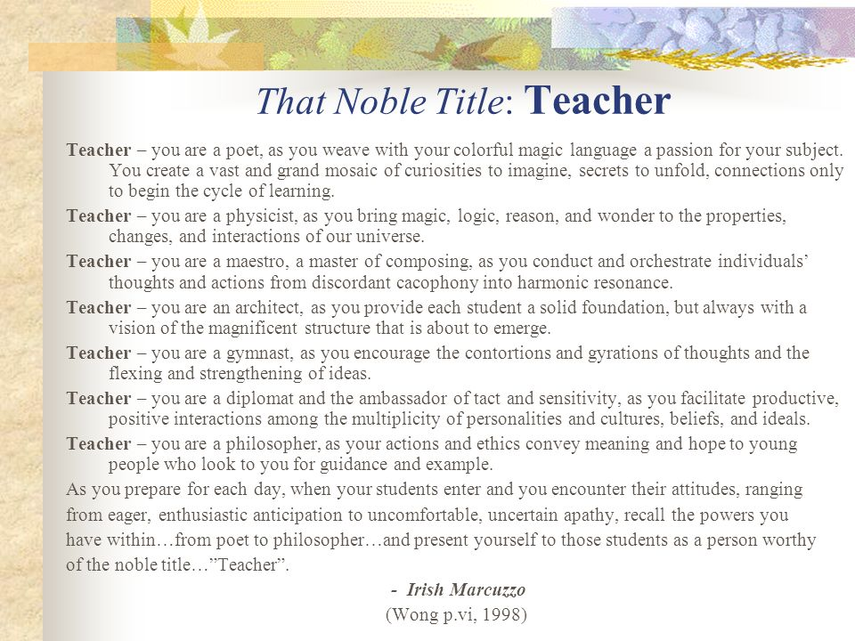 That Noble Title: Teacher