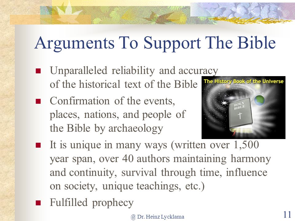 Arguments To Support The Bible