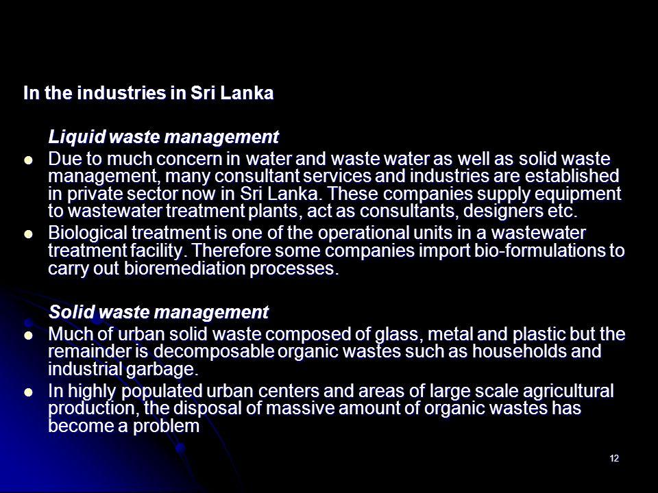 In the industries in Sri Lanka