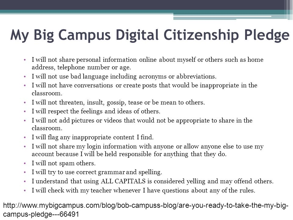 My Big Campus Digital Citizenship Pledge