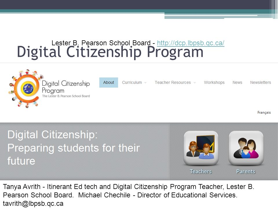 Digital Citizenship Program