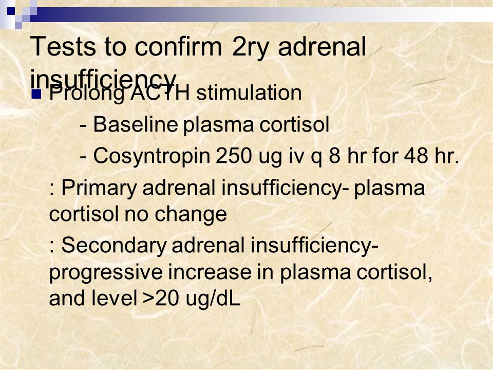 Tests to confirm 2ry adrenal insufficiency