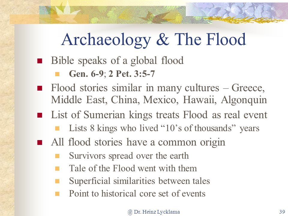 Archaeology & The Flood