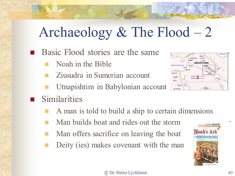 Archaeology & The Flood – 2