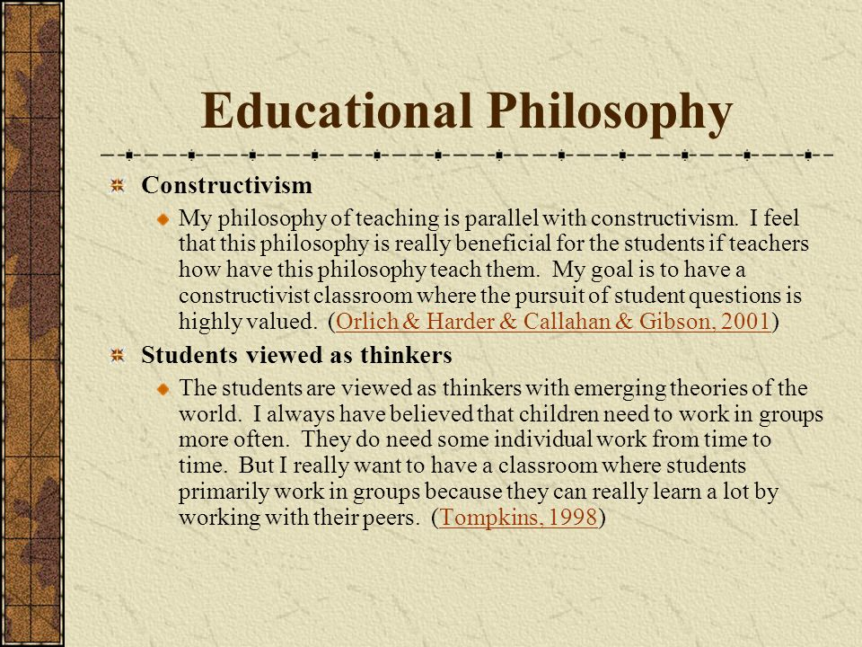 educational goals and philosophies essay My educational philosophy essay one of the many goals that i have as an elementary educator is to provide students with the tools necessary to be responsible, successful adults.