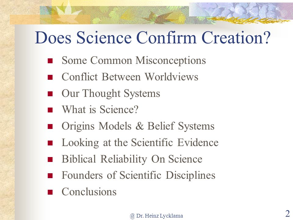 Does Science Confirm Creation