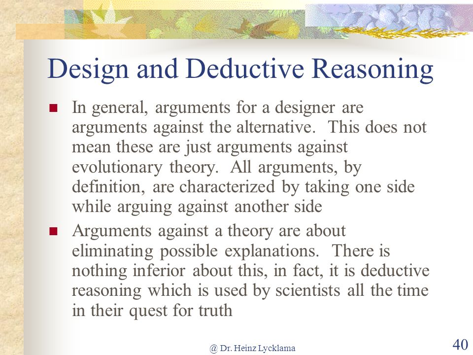 Design and Deductive Reasoning