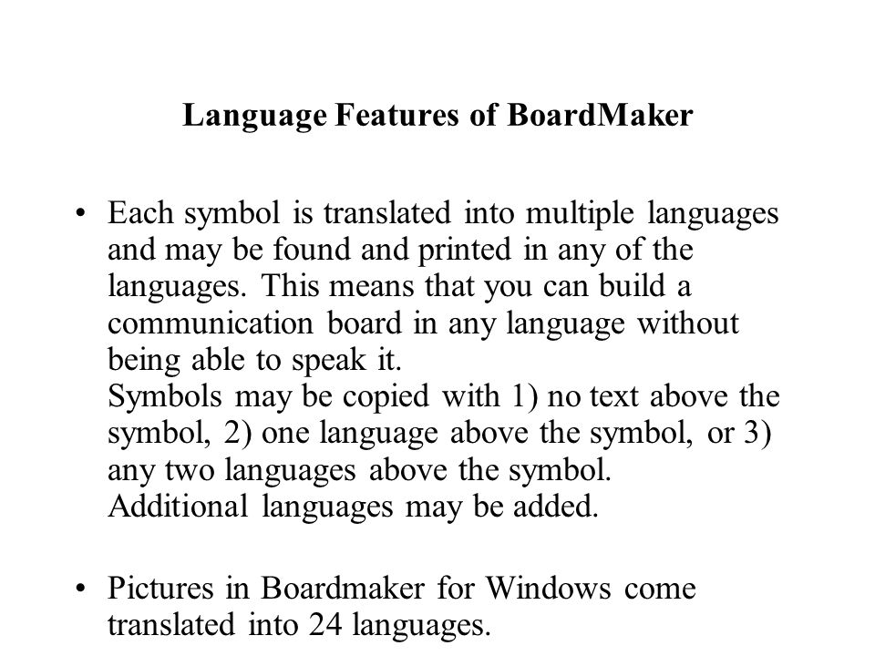 Language Features of BoardMaker
