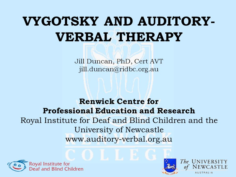 Giving New Meaning to the V in AV: Vygotsky