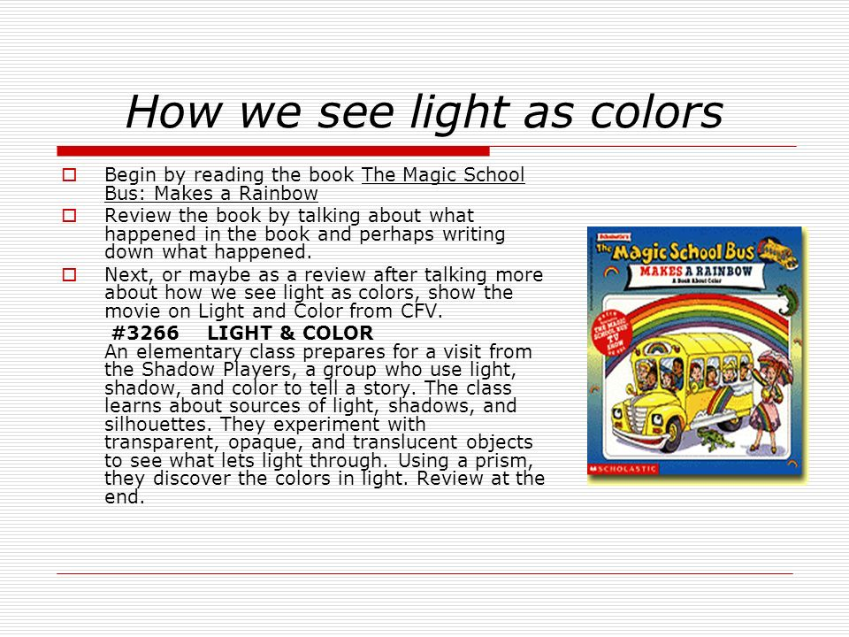 How we see light as colors