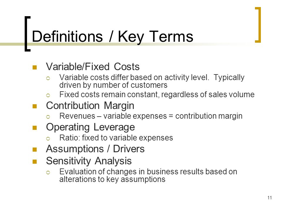 Definitions / Key Terms