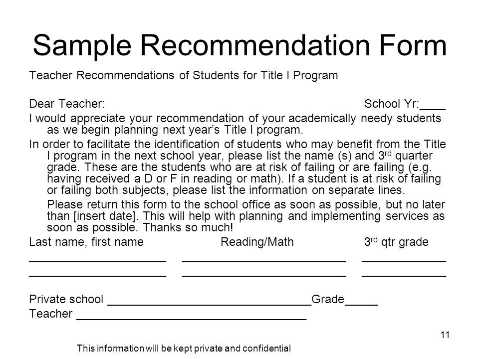 Sample Recommendation Form