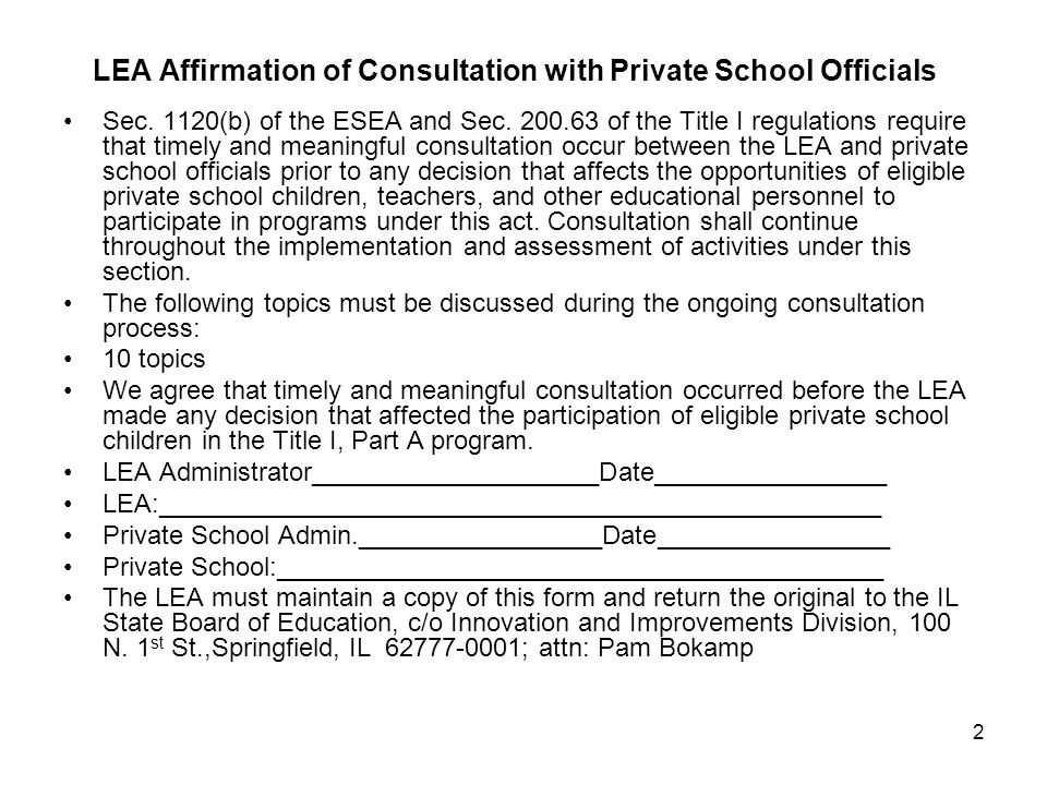 LEA Affirmation of Consultation with Private School Officials