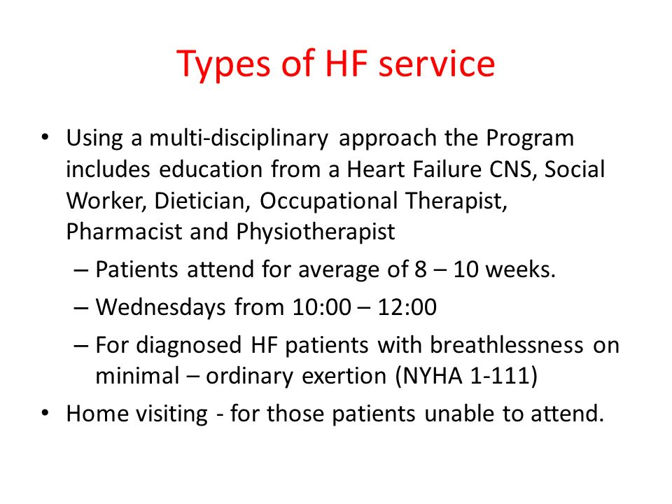 Types of HF service
