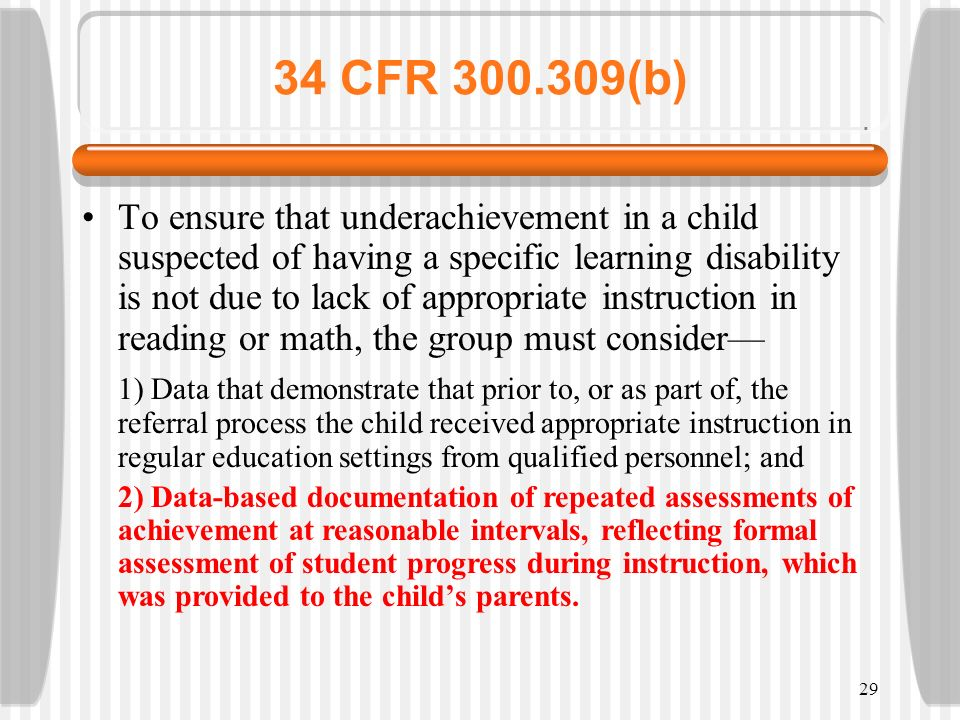 34 CFR 300.309(b)