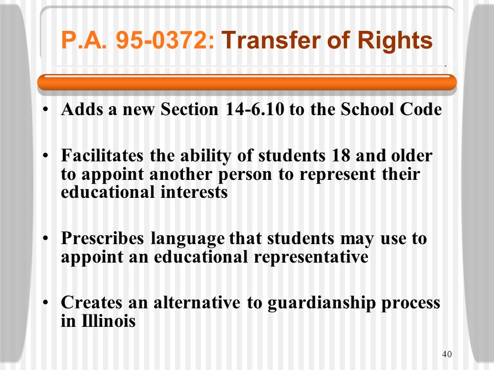 P.A. 95-0372: Transfer of Rights