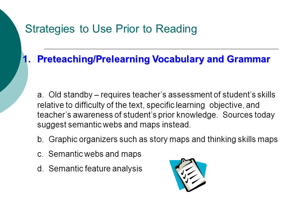 Strategies to Use Prior to Reading