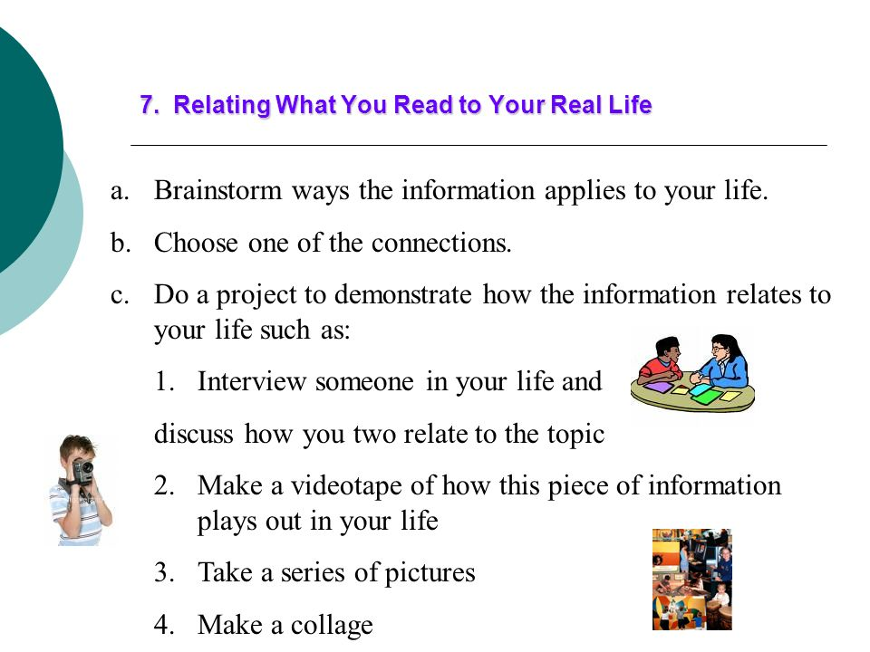 7. Relating What You Read to Your Real Life