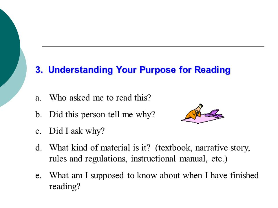 3. Understanding Your Purpose for Reading