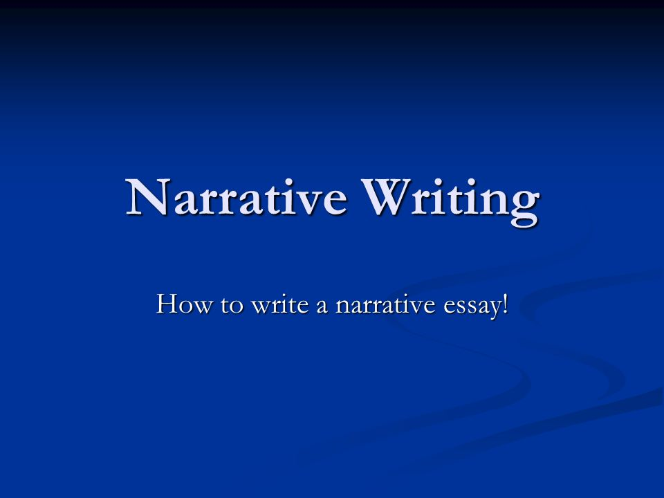 narrative english essay