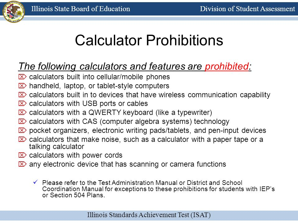 Calculator Prohibitions