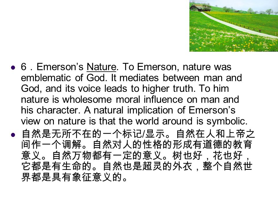 emerson essay vi nature Free essay: the two authors ralph waldo emerson, and henry david thoreau, are similar in many ways the first example would be their love towards the nature.