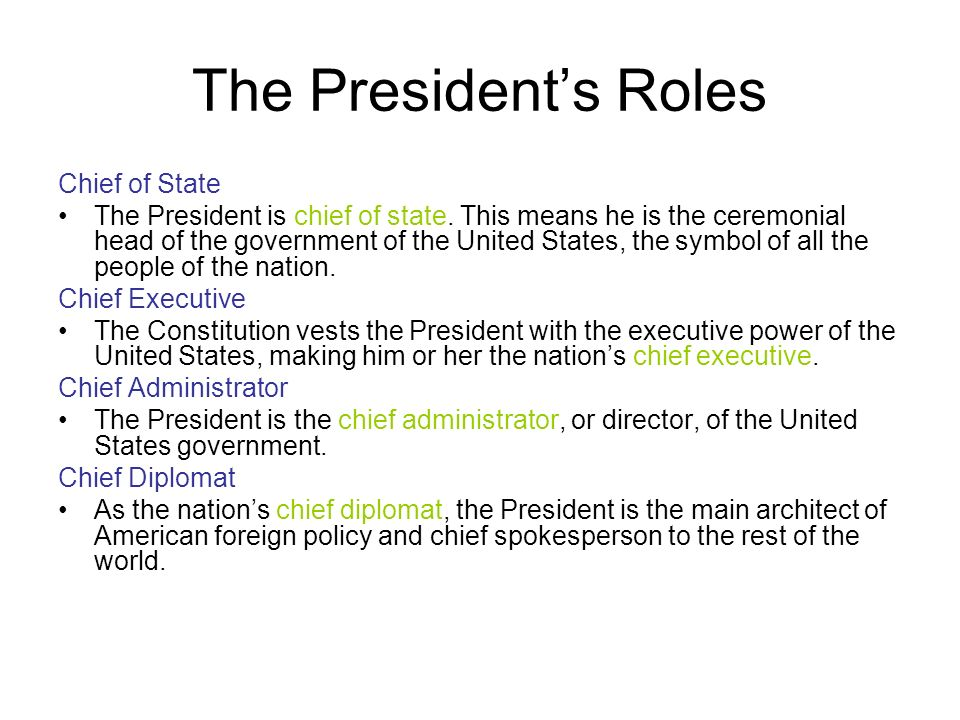 the important roles of the congress the presidency and the executive branch in the performance of th The constitution thus ensures a role of pivotal importance for congress in on the executive budget had bolstered th e president branch official th.