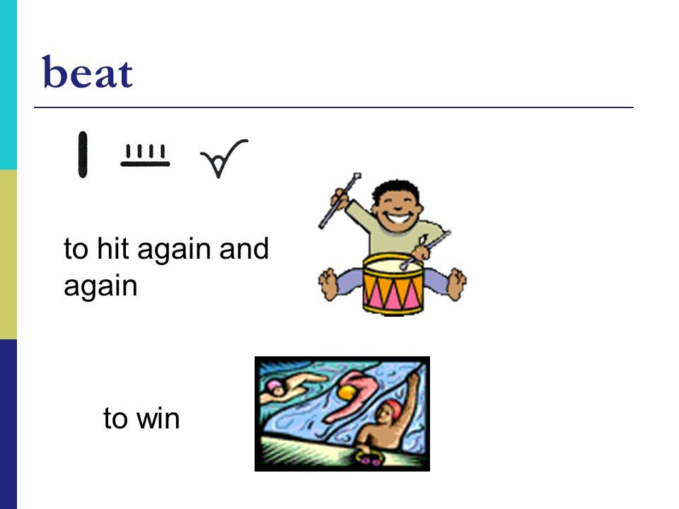 beat to hit again and again to win