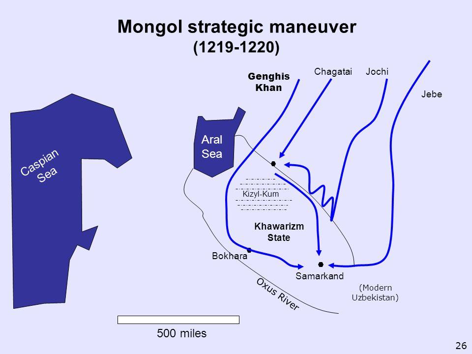 Mongol strategic maneuver (1219-1220)