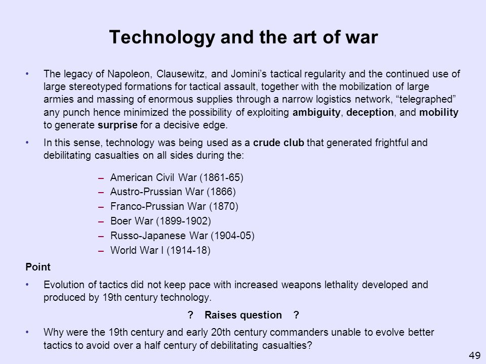 Technology and the art of war