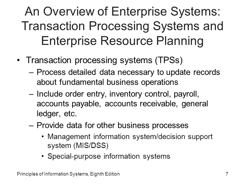 enterprise resource planning and transaction processing The impact of enterprise resource planning systems on firm performance  transaction costs  processing business transactions effectively.