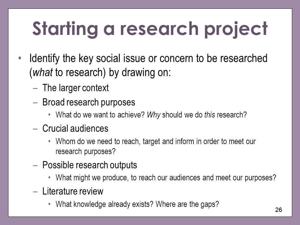 Starting a research project