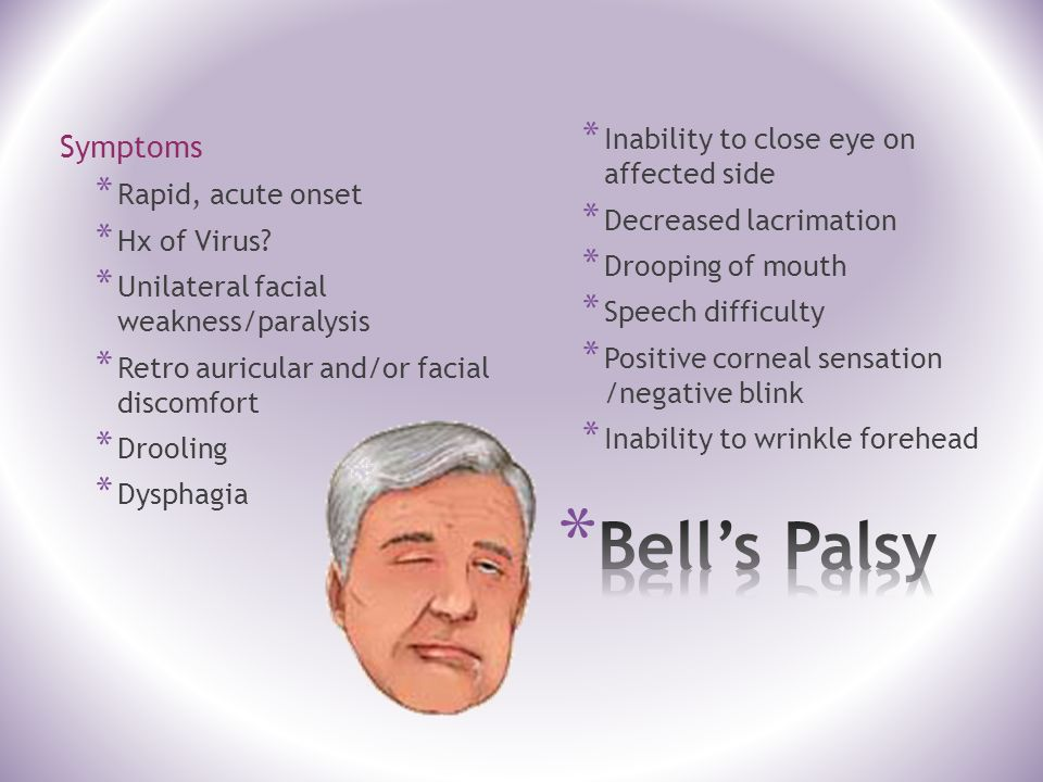 facial, dental, ear, nose, and throat emergencies - ppt download, Cephalic Vein