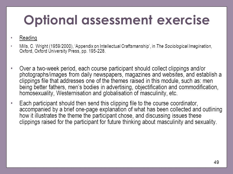 Optional assessment exercise