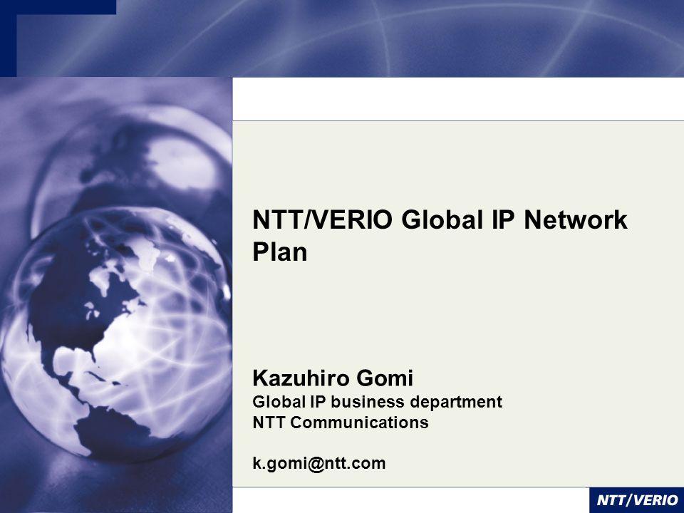 NTT/VERIO Global IP Network Plan