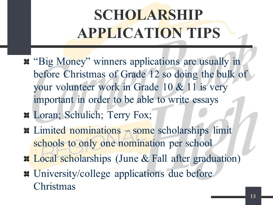 Application and Essay Tips - Martinsville Area