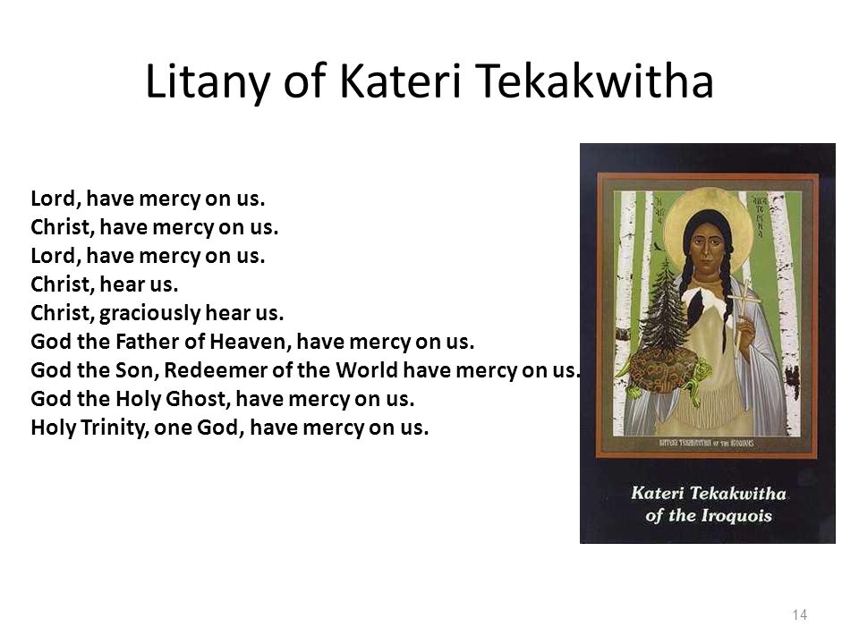 Litany of Kateri Tekakwitha