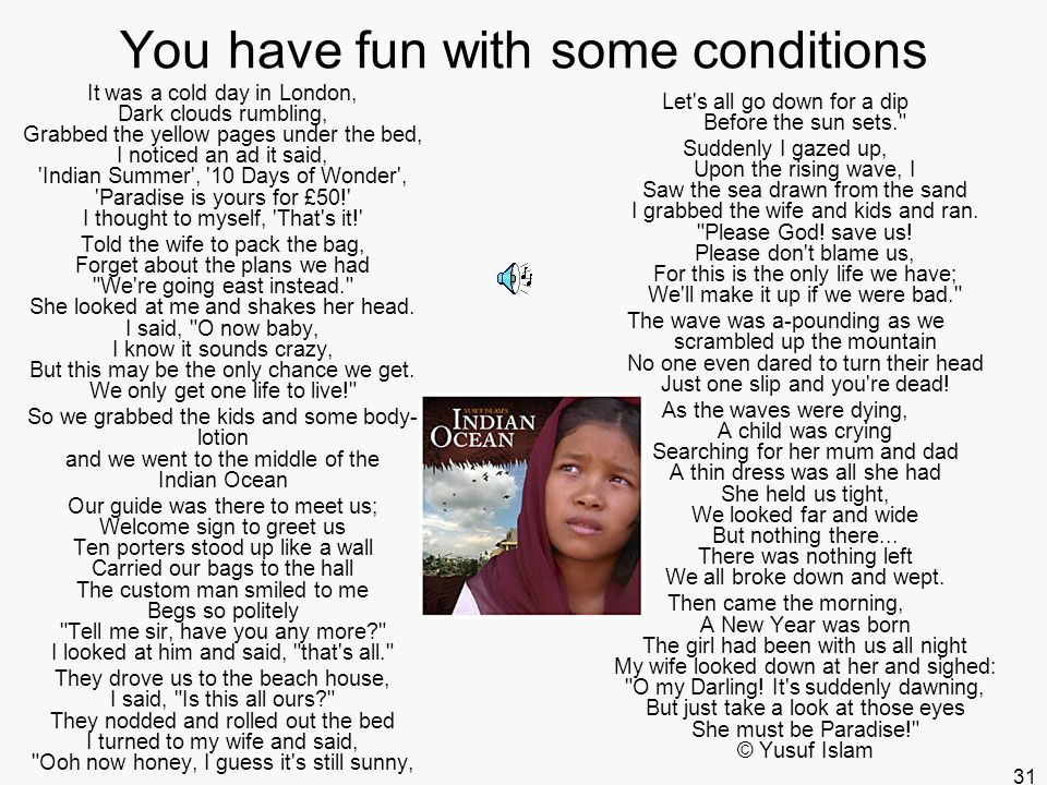 You have fun with some conditions