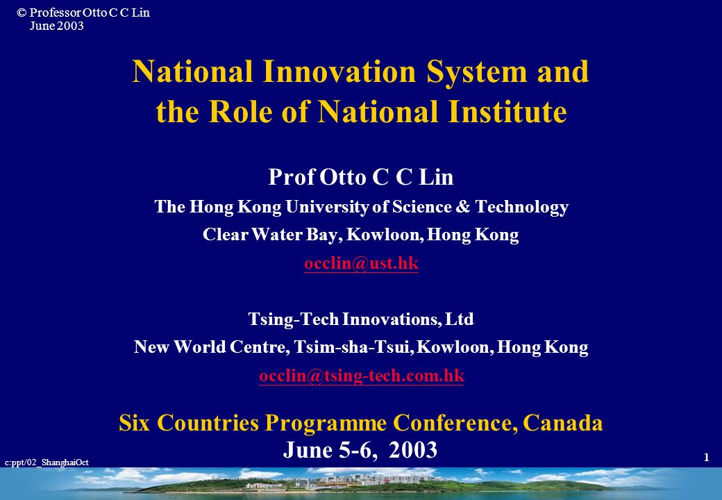 National Innovation System and the Role of National Institute