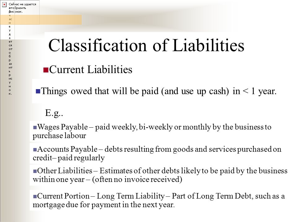 classification of assets and liabilities Recording residual interfund and intergovernment adjustments that are required on consolidation of other financial assets liabilities bank overdrafts.