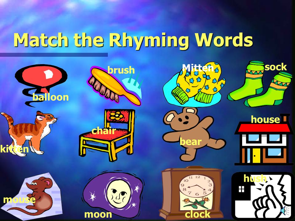 Match the Rhyming Words