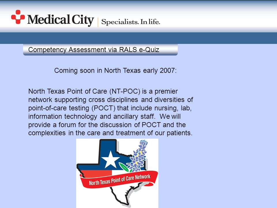 Coming soon in North Texas early 2007: