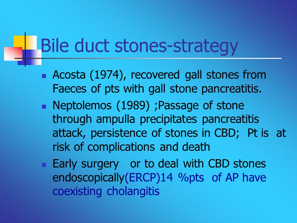 Bile duct stones-strategy