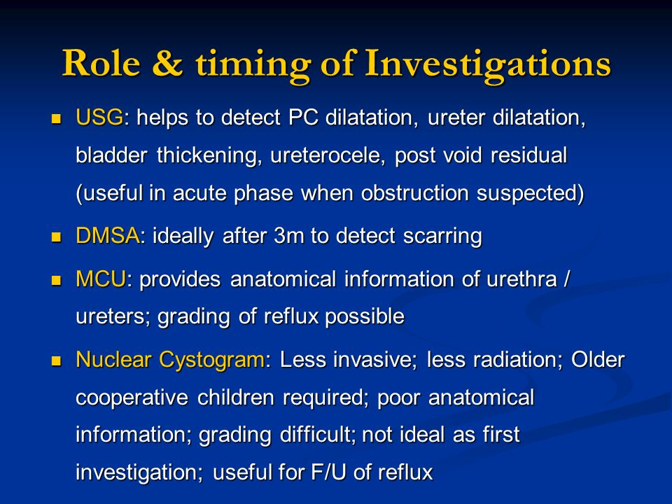 Role & timing of Investigations