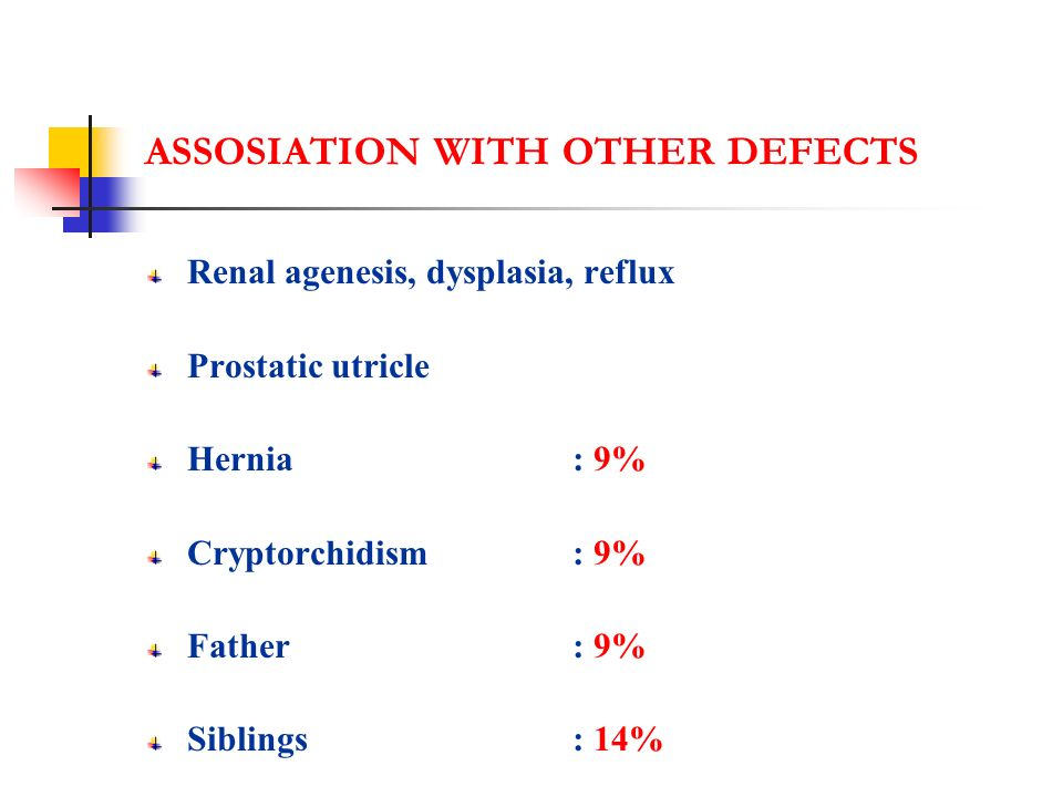 ASSOSIATION WITH OTHER DEFECTS
