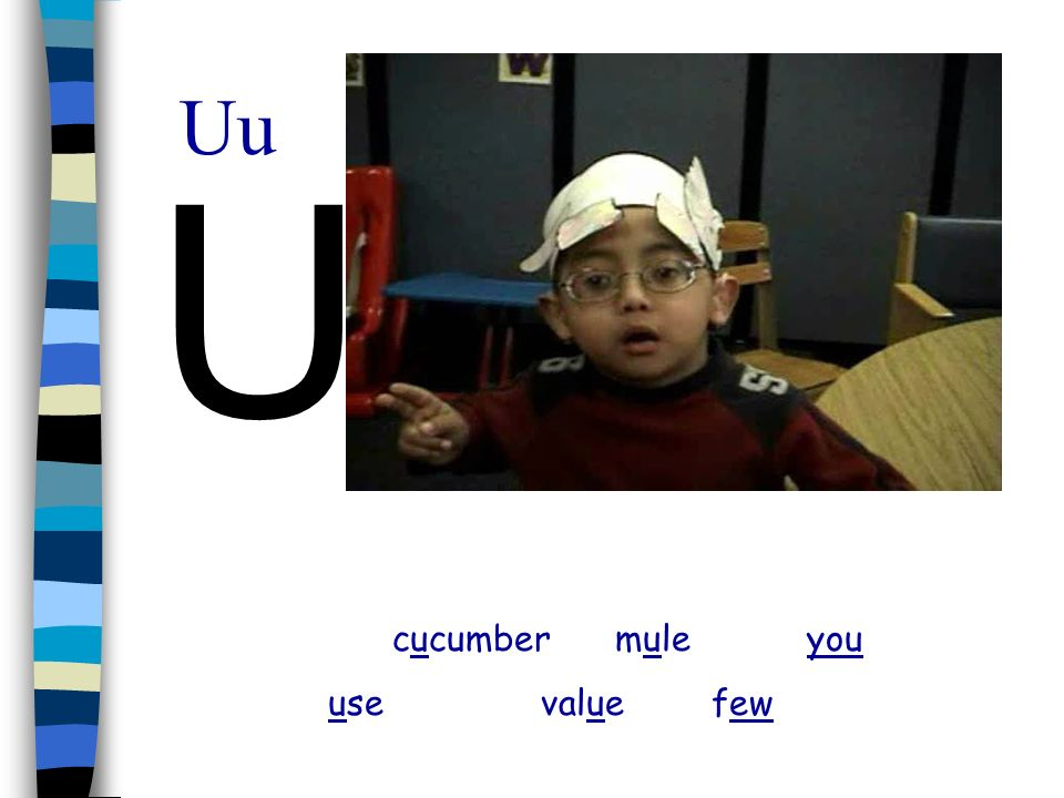 Uu U cucumber mule you use value few