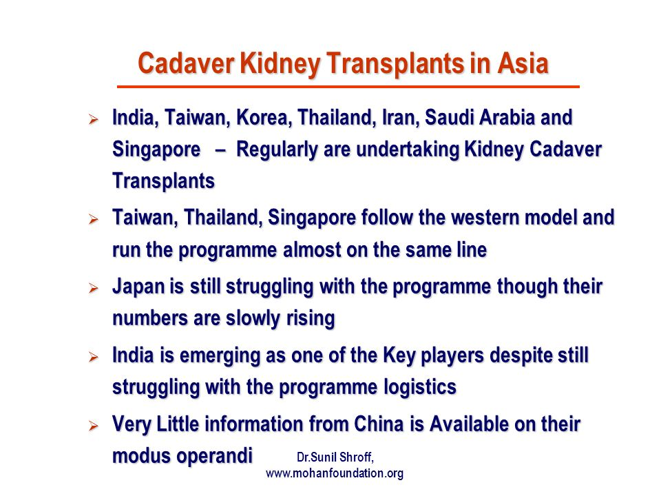 Cadaver Kidney Transplants in Asia