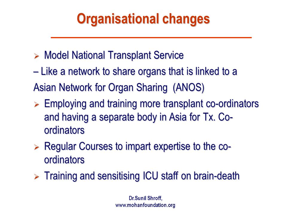 Organisational changes